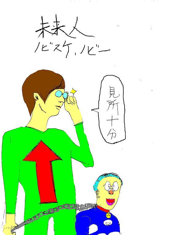 ノビスケの画像 p1_9